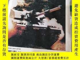 二手書博民逛書店罕見坦克裝甲車輛1996一(1一12)Y290400