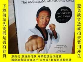 二手書博民逛書店Tae罕見Kwon Do: The Indomitable Ma