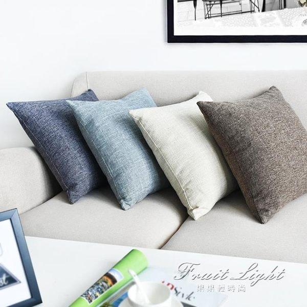 加厚棉麻腰枕辦公室沙發抱枕椅子靠背床頭汽車布藝腰靠墊長正方形【果果輕時尚】