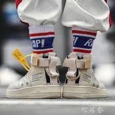 空軍一號男鞋高筒鞋男嘻哈鞋子男潮流韓版高邦板鞋馬丁靴男短靴子 盯目家