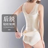 塑身內衣薄款夏季美體束腰收腹收肚子連體衣