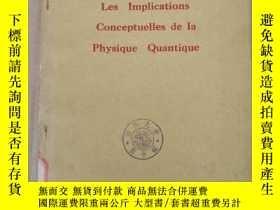 二手書博民逛書店les罕見implications conceptuelles de la physique quantique(