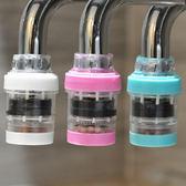 3只裝磁化水龍頭凈水器