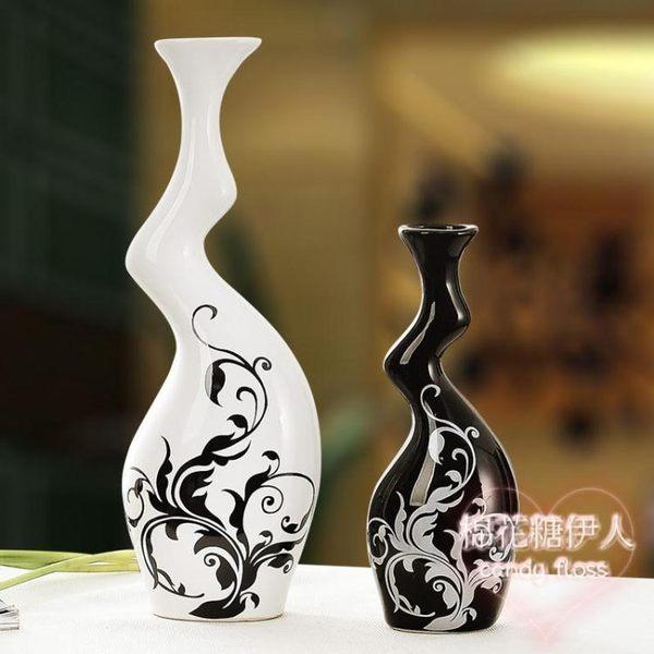 家居現代簡約創意電視酒柜陶瓷工藝品擺設   LVV3099【棉花糖伊人】