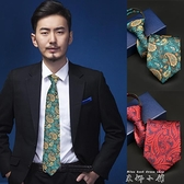 一拉得男士時尚正裝商務歐美佩斯利復古腰果花紋領帶8CM寬版拉鏈 米娜小鋪