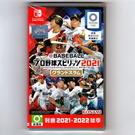 【附特典DLC】 NS Switch eBASEBALL 職棒野球魂 2021 滿貫砲 大滿貫 日文版【台中星光電玩】