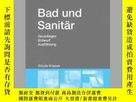 二手書博民逛書店Bad罕見SanitarY405706 Sibylle Kramer ISBN:9783955532116