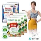 【船井】burner倍熱 健字號食事纖纖F.I.P100纖維粉+極纖酵素 淨快組