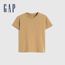 Gap男幼童 純棉舒適圓領短袖T恤 906454-棕黃色