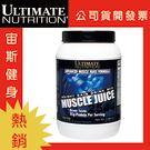 UN Muscle Juice 肌力果汁高熱量乳清蛋白 4.96磅 (香草)