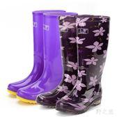雨鞋女高筒成人韓版水靴保暖防滑時尚牛筋底長筒 mj7391【野之旅】