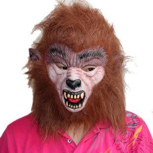 高檔整人恐怖黃色狼人面具135g