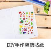 珠友 ST-30066 DIY手作裝飾貼紙.日誌 .相冊 .日記 .禮品 卡片裝飾貼