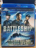 挖寶二手片-Q03-290-正版BD【超級戰艦】-藍光電影(直購價) 海報是影印
