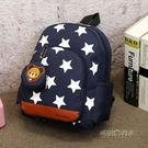 兒童可愛韓版雙肩背包「時尚彩虹屋」