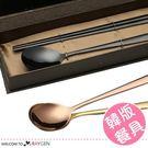 旅行便攜式韓式餐具組304不銹鋼扁筷子+湯匙