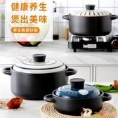 手繪日式煲仔飯砂鍋燉鍋 快速出貨【花貓女王】