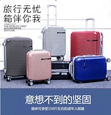 密碼箱行李箱女拉桿箱萬向輪小清新正韓28寸大容量旅行箱男  【新年好】