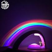 彩虹投影器 創意彩虹投影儀浪漫星空投影燈自拍照發光玩具小道具生日禮物 雙12提前購