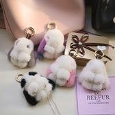 手機掛飾迷你水貂毛包包掛件可愛小兔子包包【不二雜貨】
