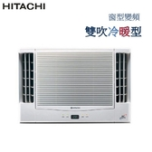 『HITACHI 』☆  日立 變頻式 冷暖窗型冷氣 RA-25NV **免費基本安裝+舊機回收**