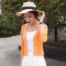 冰絲外套 冰絲針織外套女短款小披肩百搭薄款純色外搭鏤空開衫春夏寬鬆正韓-Ballet朵朵