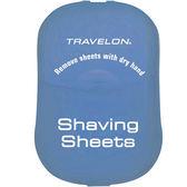 《TRAVELON》刮鬍旅用皂紙(藍)