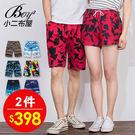 短褲 滿版印花大尺碼海攤褲情侶短褲【NQ91907】