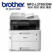 Brother MFC-L3750CDW 無線雙面彩色雷射傳真複合機