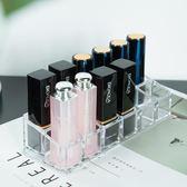 12格透明亞克力化妝盒桌面整理置物盒化妝品收納盒口紅多格展示架   瑪奇哈朵