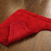 馬桶U型腳墊衛生間防滑墊衛浴洗澡廁所地毯門墊『『極有家』