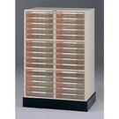 A4公文櫃系列-A4-7315+A4-03 三排底座