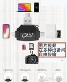 蘋果手機相機直傳轉換讀卡器插sd的tf 安卓iphone用導照片卡讀器 卡卡西