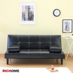 【RICHOME】鐵哥羅娜沙發床