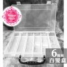 台灣製!CP-XL0602手提式6隔板萬用飾品分裝空盒(單入) [52142]