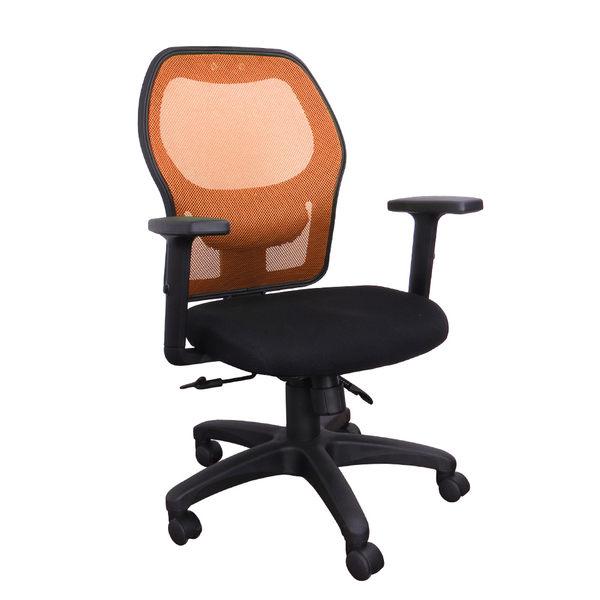 邏爵LOGIS~玻利維亞無頭枕PU成型厚感座墊椅/辦公椅/電腦椅/工學椅【652NW】