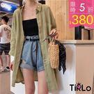 襯衫 -Tirlo-棉麻料長版襯衫外套-...