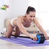 健腹輪 健腹輪腹肌輪初學者馬甲線運動健身器材家用減肚子瘦腰收腹部女男 igo 小宅女