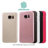 摩比小兔~ NILLKIN Samsung Galaxy S7 G930F 超級護盾保護殼 抗指紋磨砂硬殼
