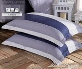 全棉枕套一對裝純棉枕套子信封式枕頭套48*74單人枕套    蜜拉貝爾