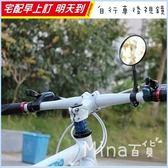 ✿mina百貨✿ 直線款 自行車後視鏡 反光鏡 安全鏡 單車配件 觀後鏡 車把專用 登山車【H009-01】