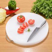 圓形砧板加厚家用塑料大小切菜板砧板菜墩剁肉墩刀板 凱斯盾數位3c