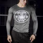 健身房肌肉訓練健身兄弟長袖T恤男薄彈力透氣排汗速干運動緊身衣  巴黎街頭