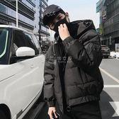 羽絨服外套男 帥氣短款潮流冬裝外套新款2018學生韓版羽絨服男冬季連帽加厚保暖 俏女孩