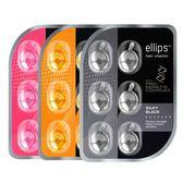 印尼 Ellips 深層護髮角蛋白膠囊 6粒 ◆86小舖 ◆