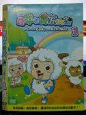 挖寶二手片-X19-046-正版DVD*動畫【喜羊羊與灰太狼(1)/全新內容】-國語發音