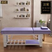 美容床 高檔加寬美容床美容院專用推拿按摩床家用 星隕閣