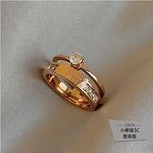 雙層戒指女時尚個性指環不可調節【小檸檬3C】