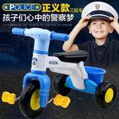 兒童三輪車 兒童三輪車腳踏車帶斗1-3周歲迷你款男孩輕便寶寶幼童戶外6個月 萬聖節