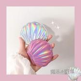 夢幻鐳射彩色少女心bling貝殼仙女小鏡子便攜隨身雙面化妝補妝鏡 魔法鞋櫃